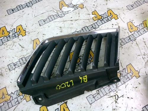 Grille-calandre-supérieur-avant-chrome-gauche-Mitsubishi-KB-4tmp-img-1605716368165.jpg