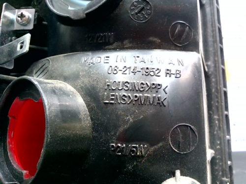 Feu-arrière-droite-Mitsubishi-L200-K-74-avant-2005tmp-img-1613374545657.jpg