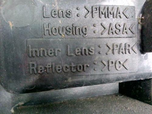 Feu-arrière-gauche-Nissan-Pathfindertmp-img-1614933140265.jpg