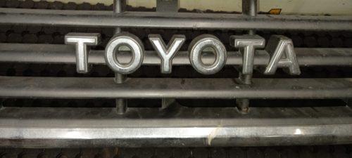 Grille-calandre-avant-grise-et-chrome-Toyota-KZJ-LJ-7073163160806881720210914_090607.jpg